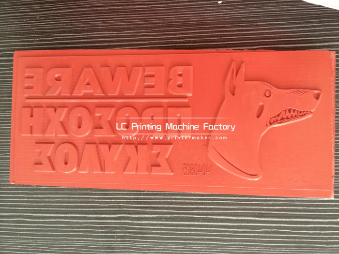 Hot Stamp Silicone Dies