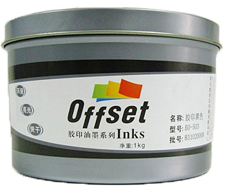 Infrared Excitation Ink