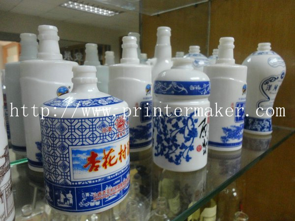 fully automatic screen printer for glass bottles