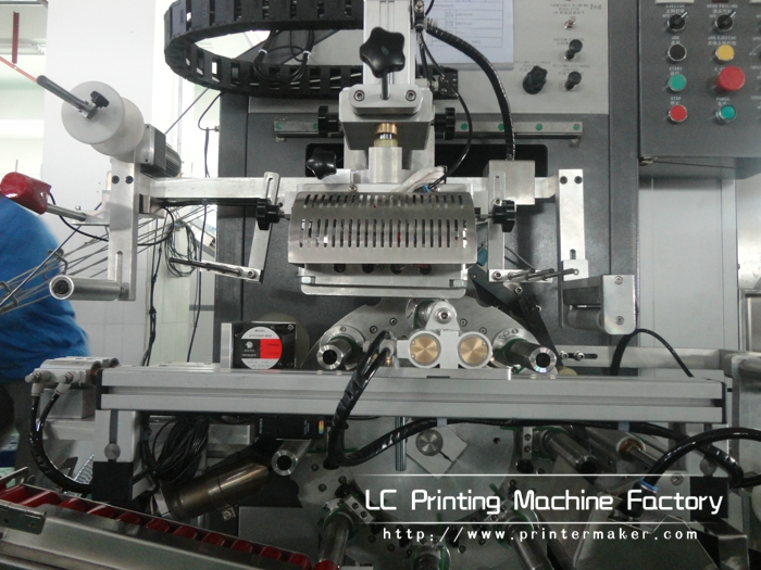automatic hot stamping machine for caps