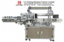 Double Sides Automatic Labeling Machine