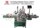 Automatic Labeling Machine for Bottles Side and Top Combination