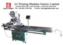 Flat Automatic Labeling Machine with Vacuum Belt Conveyor
